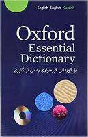 Oxford Essential Dictionary for Kurdish Learners of English: This new bilingual dictionary gives all the essential help and information   that Sorani-speaking elementary and pre-intermediate learners of English need