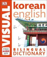 Korean-English Bilingual Visual Dictionary