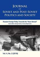 Journal of Soviet and Post-Soviet Politics and Society: 2019/1